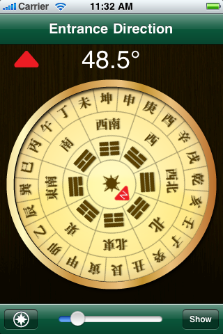 ezFengShui compass to set base direction