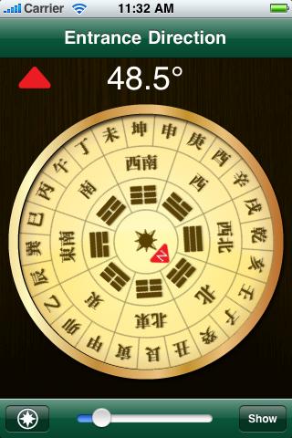 ezFengShui compass